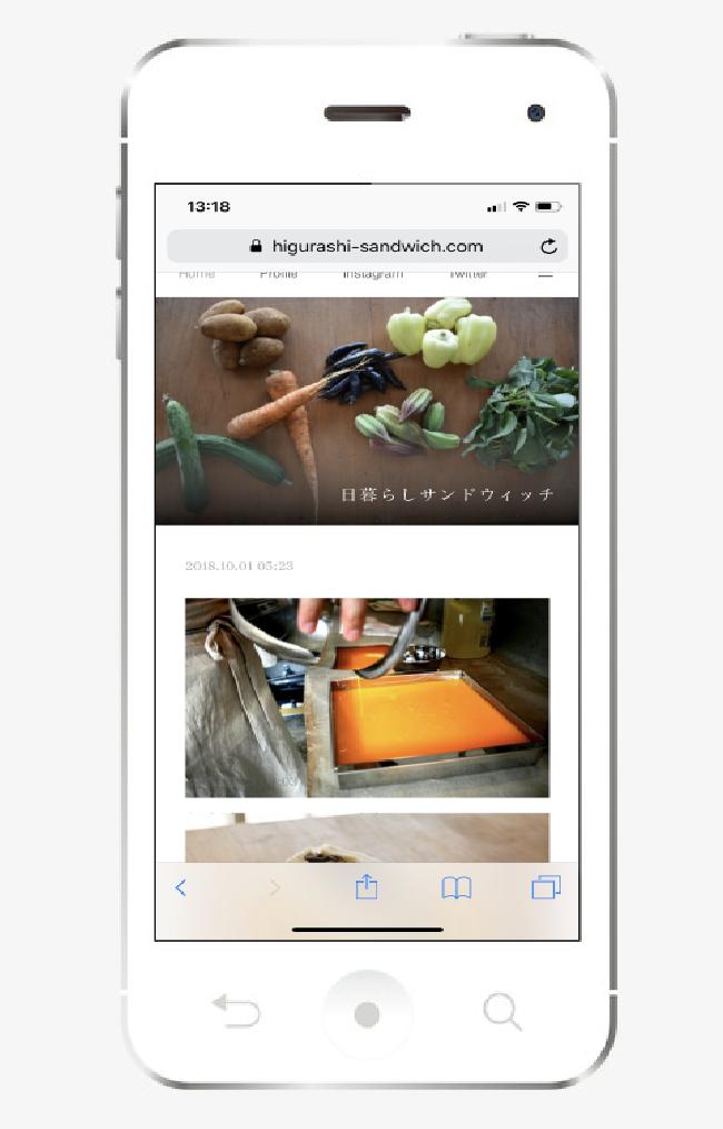 お洒落で効果的なHPをwebデザイナーが提供します お洒落でマーケティングを意識したページの作成。