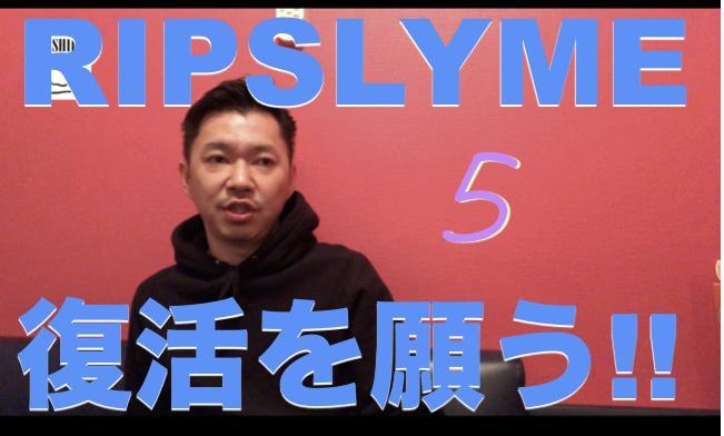 YouTuber橋田ゴウが動画編集をします 文字入れ、サムネ、音入れ、サクッとやります!