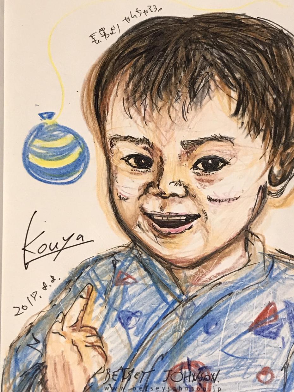 手描き似顔絵描きます お子様や記念日、アーティストへのプレゼントに♪