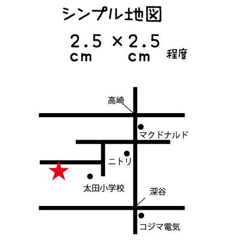 シンプルな地図を制作します チラシや名刺などに小さくても見やすい地図です。