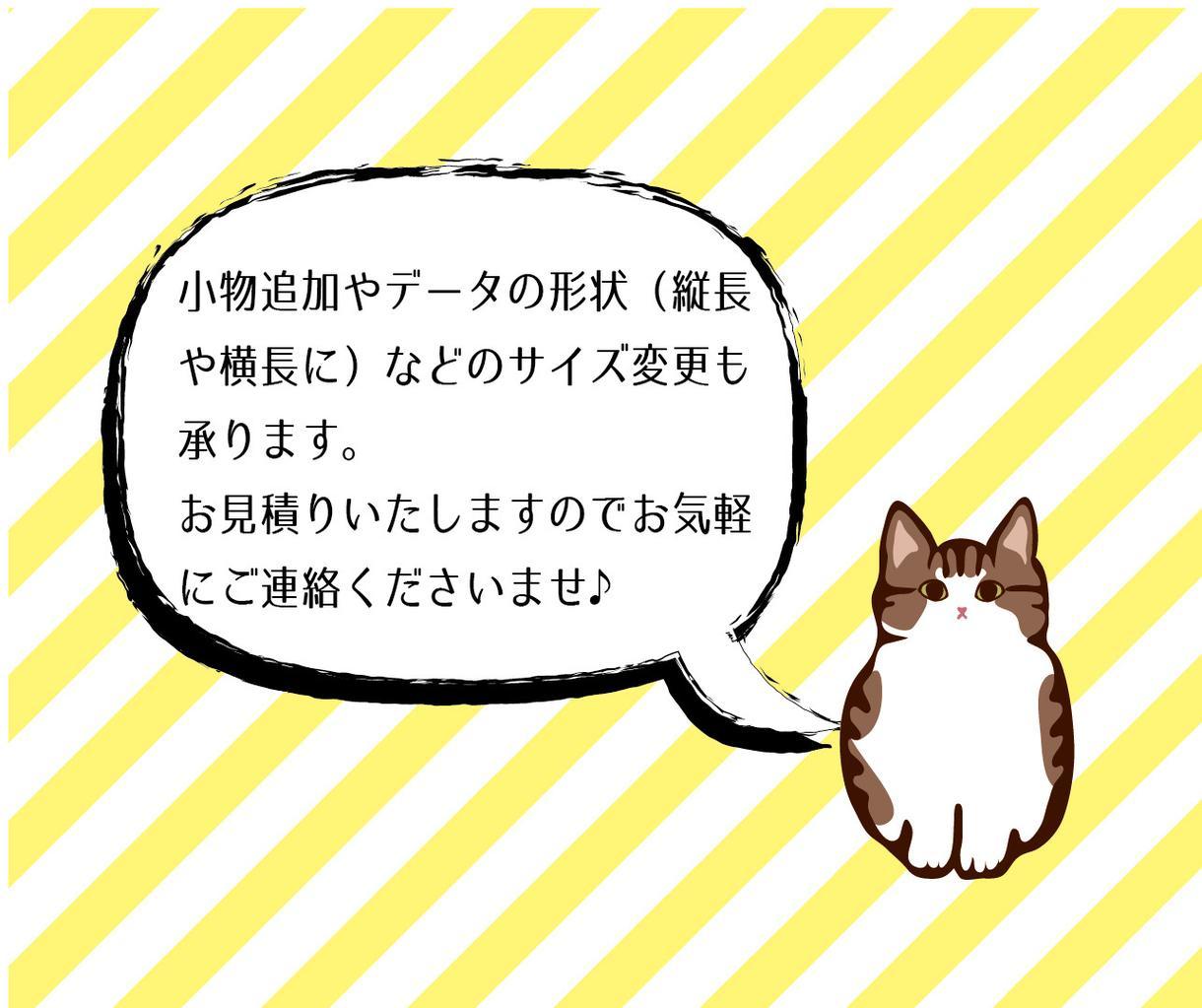 おしゃれなアイコン用の猫イラスト描きます SNSのプロフィール用画像に。猫好きな人へのプレゼントにも☆