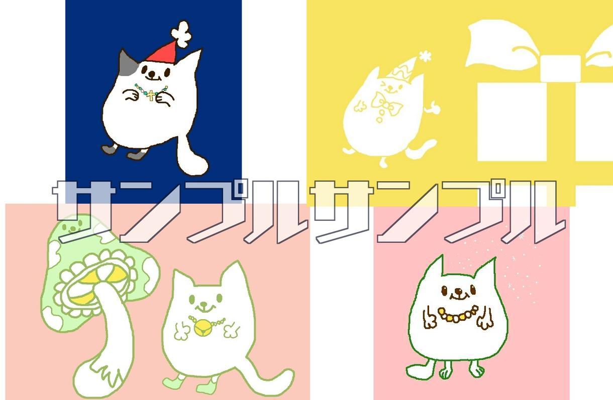 世界に1枚のオリキャラ風の猫ちゃん描けます Twitterなどのふわゆるアイコン