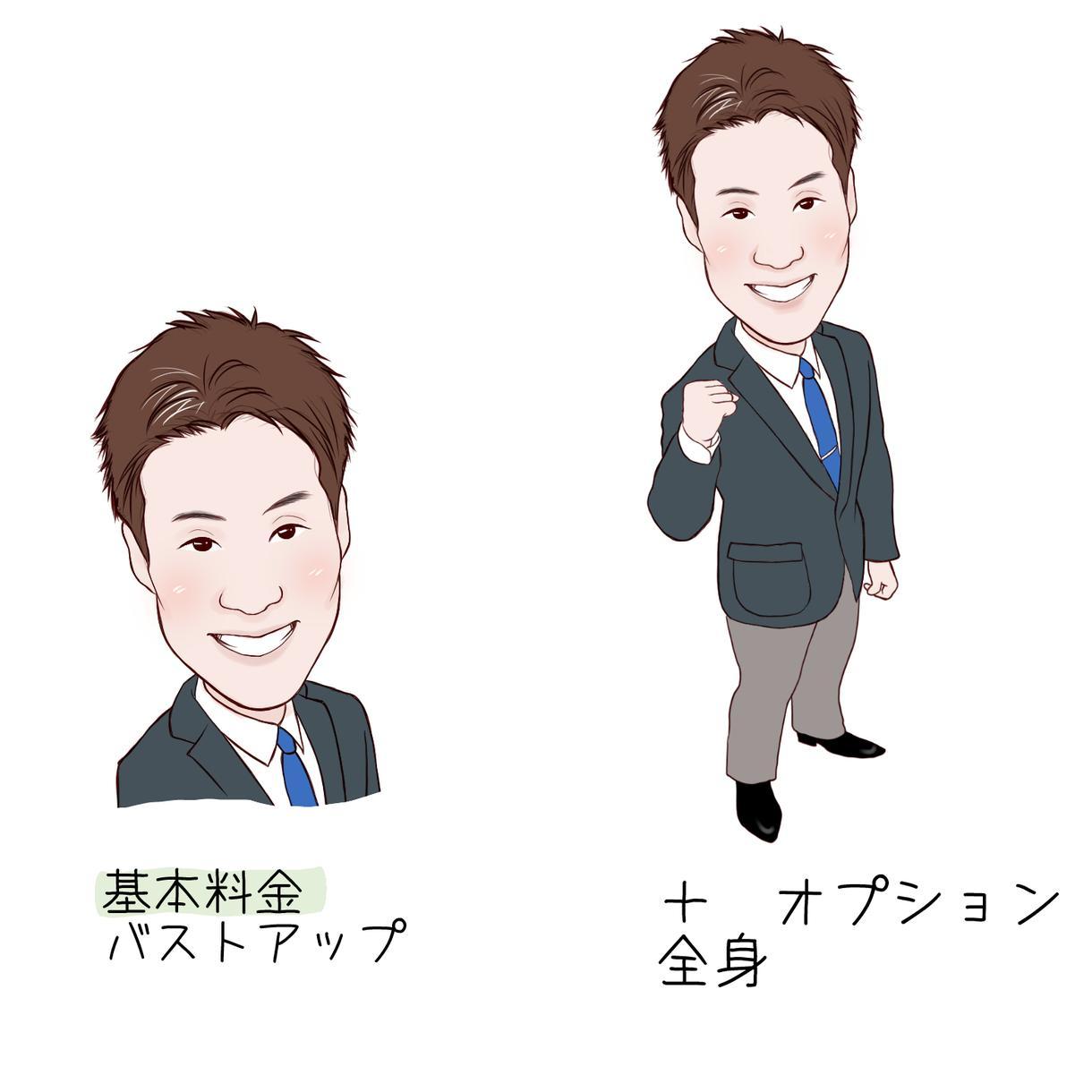 名刺やSNSアイコン用に2~3頭身の似顔絵描きます お写真をもとに、やさしいタッチで!
