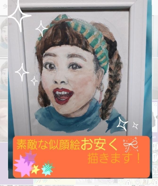 本物そっくり!!★安く水彩の似顔絵お描きします 水彩で優しい似顔絵をお描き致します!