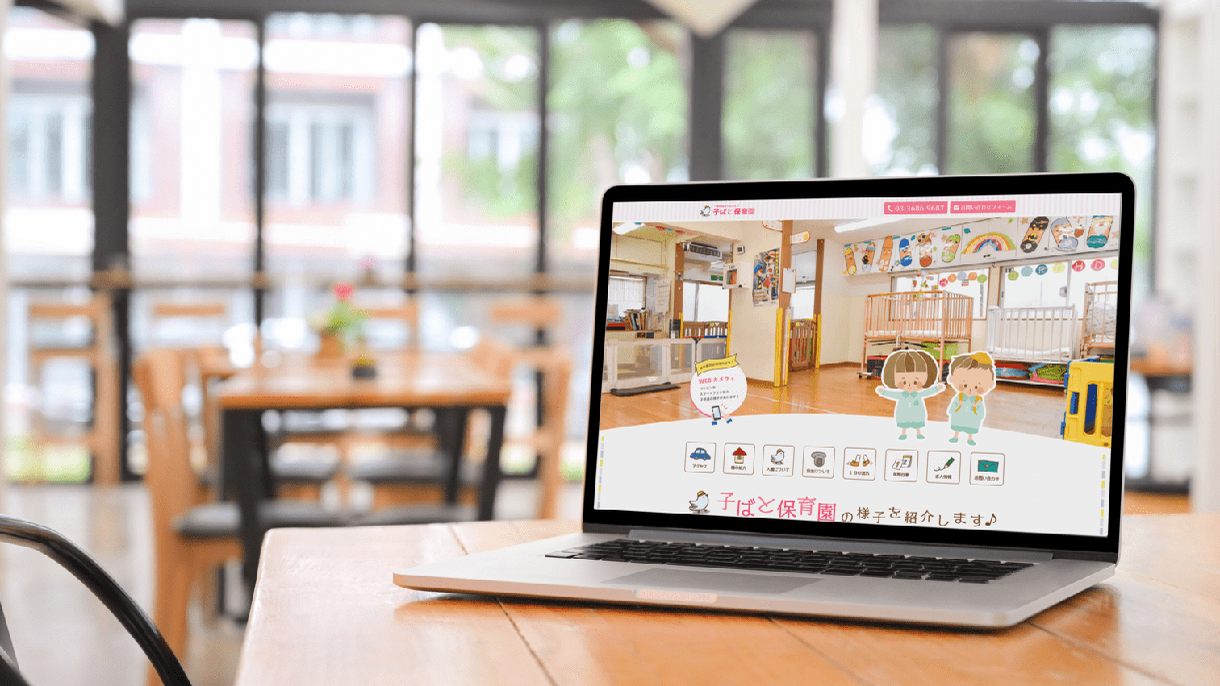 自分で更新・変更できる綺麗なホームページを作ります 制作会社経営者、兼現役WEBデザイナーが店舗HP制作します!
