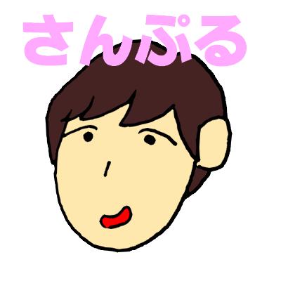 クレヨンしんちゃん風似顔絵アイコン作成します 自分だけのオリジナル!SNSやラインのアイコンにどうぞ!