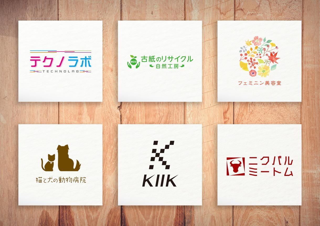 オリジナリティ溢れるロゴデザイン致します 起業、ブランド、お店などシンプルで高品質なロゴが必要な方へ。