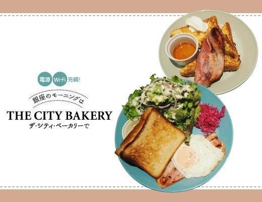 飲食系ロゴ・バナー作ります SNSでの投稿画像、オウンドメディアのサムネイル画像などに イメージ1