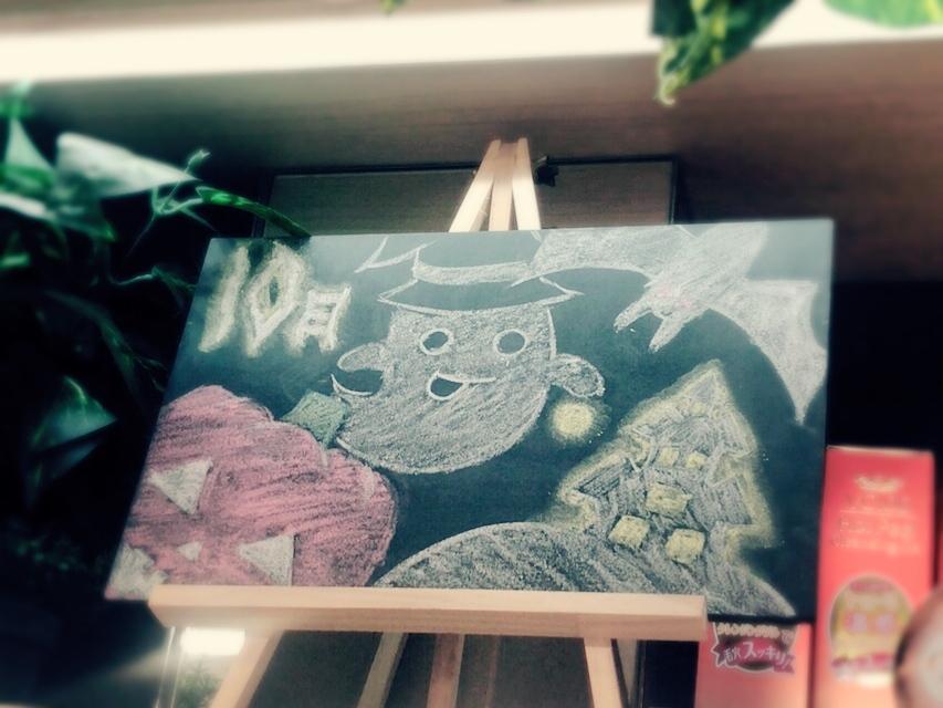 POP・ウェルカムボード描きます ポップ職人が手書きで描く黒板アート イメージ1