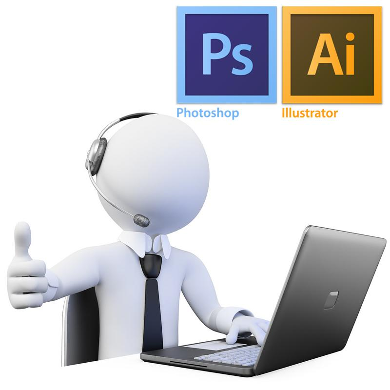 Illustrator&Photoshop教えます 【初心者・中級者向け】使い方の相談が必要な時はプロにお任せ