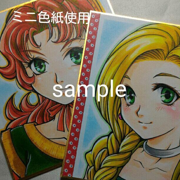 ミニ色紙使用★キャライラスト制作いたします ■コレクションの一つに加えて下さい!!■