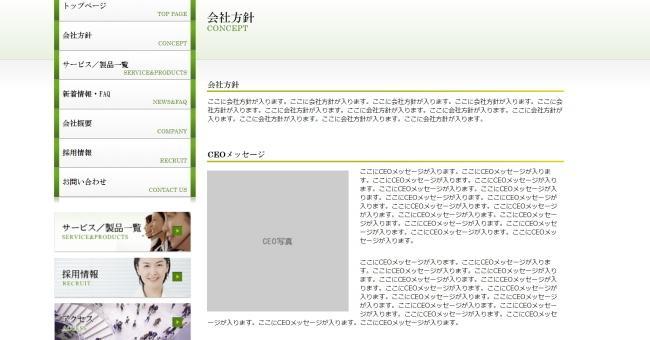 EC-CUBE・ワードプレスの初期設定おこないます WORDPRESSワードプレス・EC-CUBE・インストール イメージ1