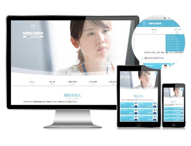ページ数制限なし☆HTMLでホームページ作成します ☆維持費無料!スマホ対応!リニューアルにもオススメ