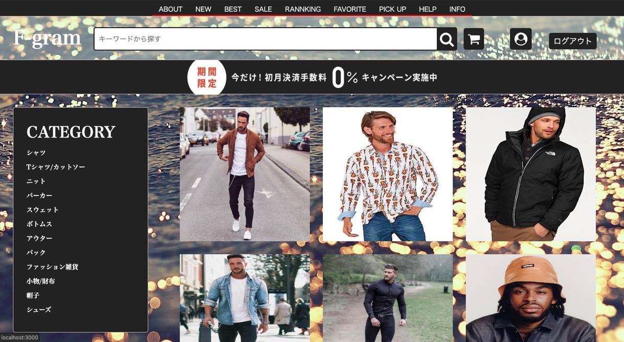 初心者です!Webサイト制作、ホームページ作ります HTML/CSS/jQuery/JavaScriptを使用 イメージ1