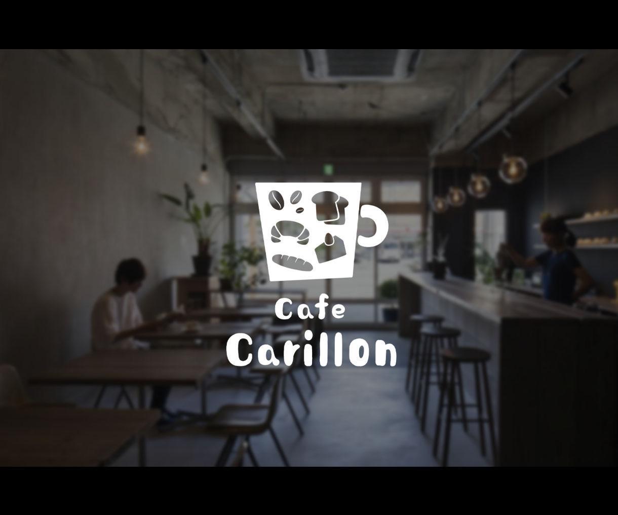 カフェ・喫茶店・飲食店のロゴを現役プロが制作します お手ごろ価格で品質の高いロゴをデザインします!