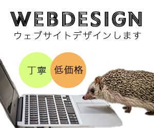 WEBサイトデザインします 個人サロンHP、LPなど作成がしたい方お気軽にご相談ください イメージ1