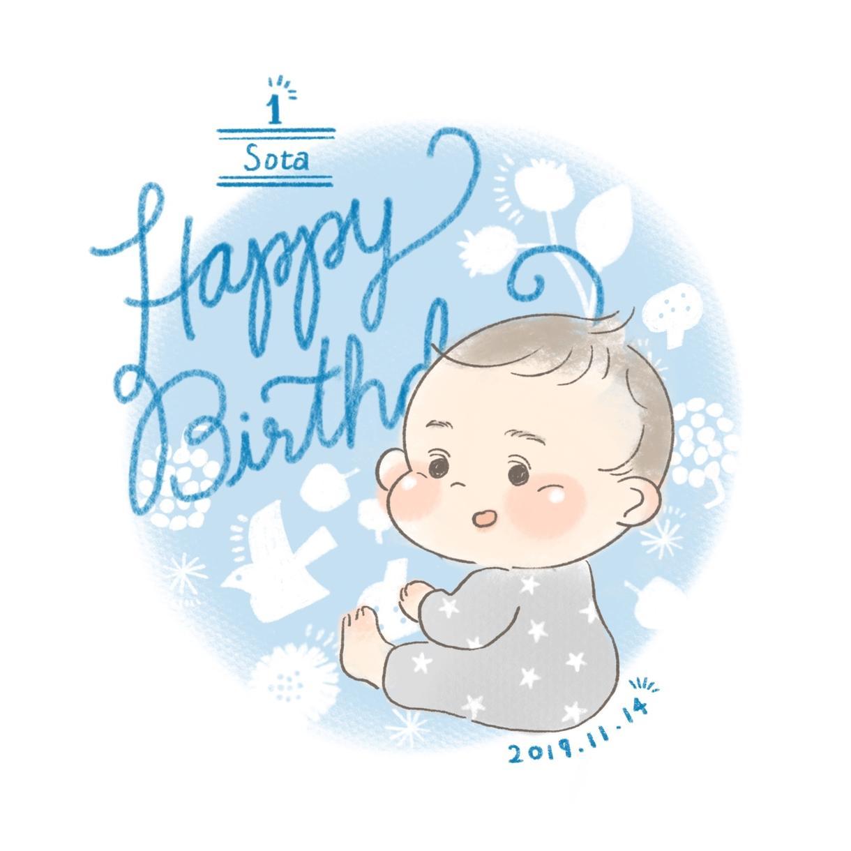 お子さんの誕生日に!ほっこり可愛いイラスト描きます ご希望に沿った世界に一つだけのイラスト イメージ1