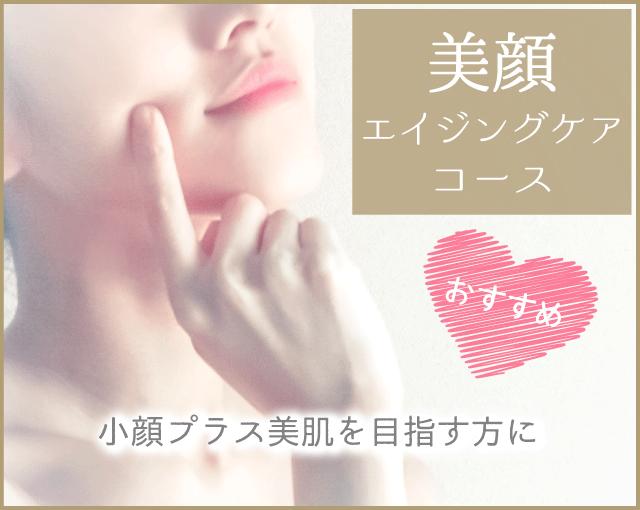4月末まで☆新生活応援価格!心に届くバナー作ります 美容系や大人かわいいテイストならお任せ下さい❤️