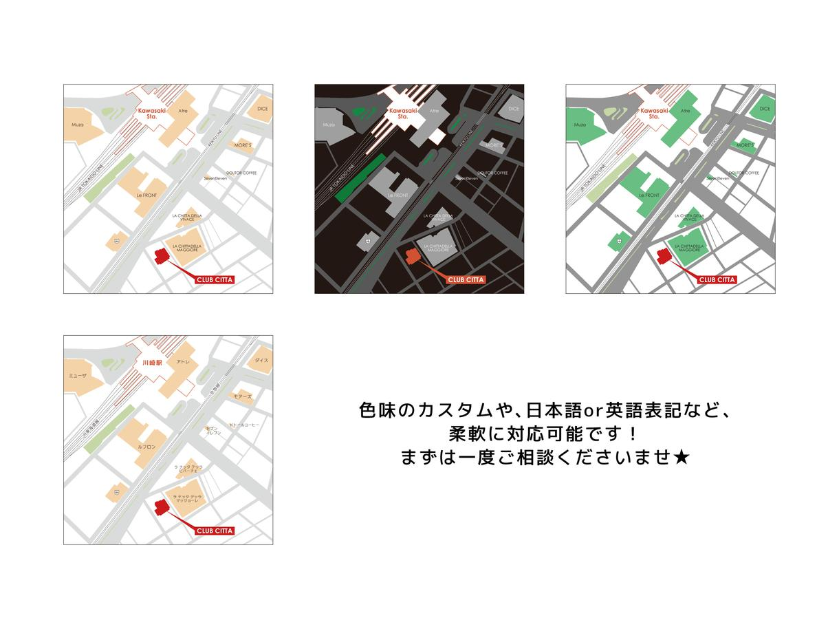 住所のみで地図をつくります パンフレットやホームページ、名刺にも使える!