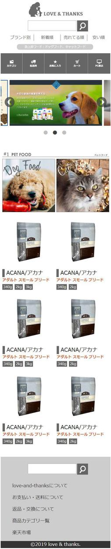 KataokaAki様専用の出品ページでございます 楽天市場新規出店ページ作成を致します