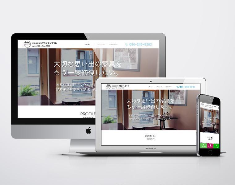 コスパ抜群!!おしゃれなホームページを制作します WEBデザインのプロがWIXオリジナルホームページ制作します イメージ1
