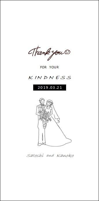御礼用封筒オリジナルで作成します 結婚式の御礼やお車代を可愛い封筒で華やかに♡