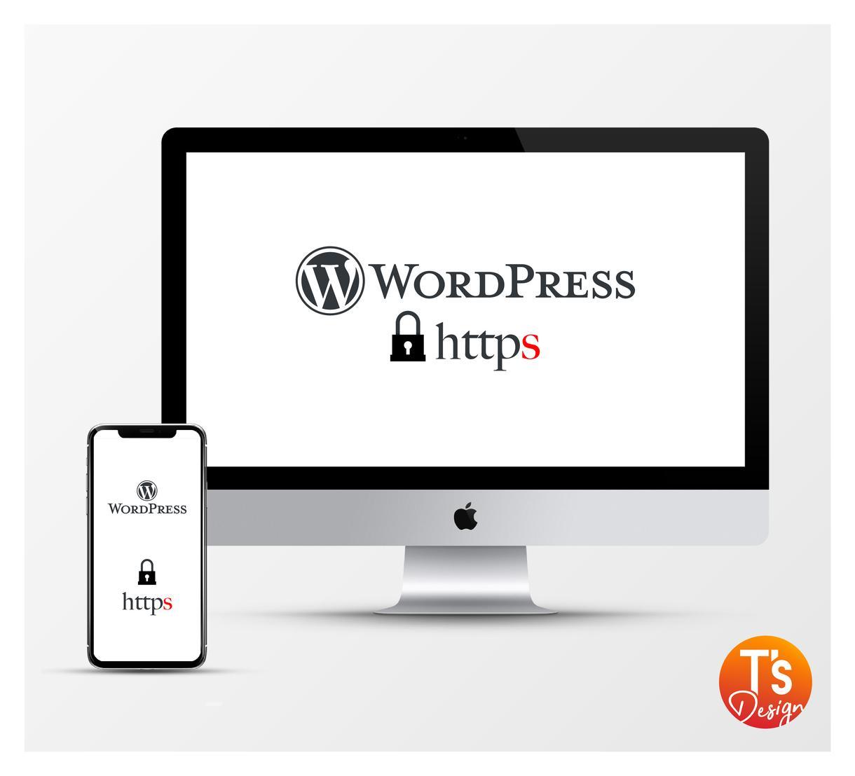 WordPressサイトを常時SSL化します SSL化でお困りの方へ!素早く安全にHTTPS化!