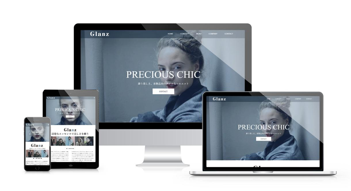 高機能設計ホームページテンプレートを販売します レスポンシブで様々な業種に使用可能なホームページテンプレート