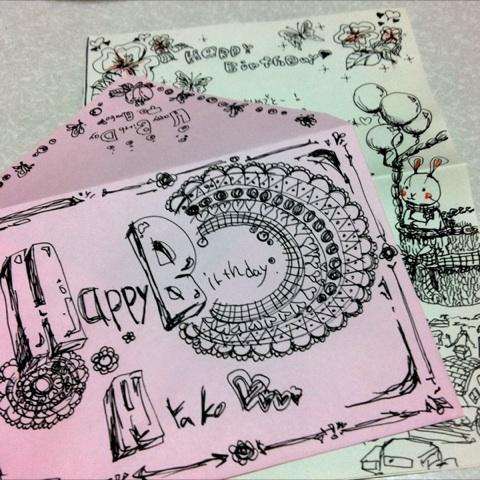 世界におひとつのイラスト入り便箋☆作成いたします♪