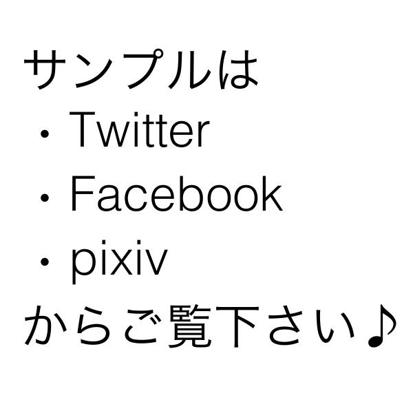 あなただけのアイコンを作成します!!(例:LINE・Facebook・twitter・ブログ等)