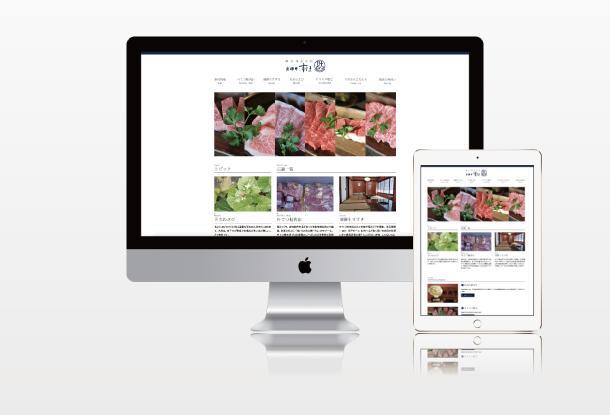 企業・飲食向けWEBサイト制作します 企業・飲食向けWEBサイト制作を30,000円で制作します。