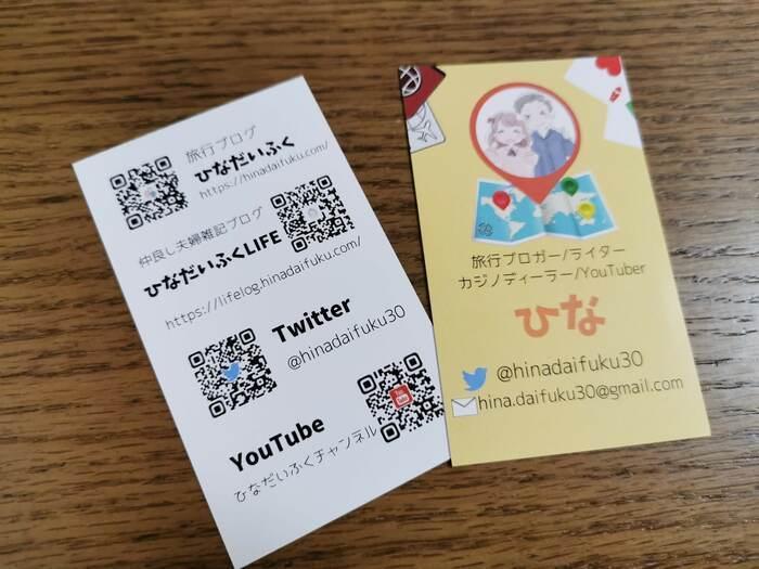 可愛い名刺・カードデザイン作ります 安くて高品質!フリーランスで名刺を持っていない人向け イメージ1