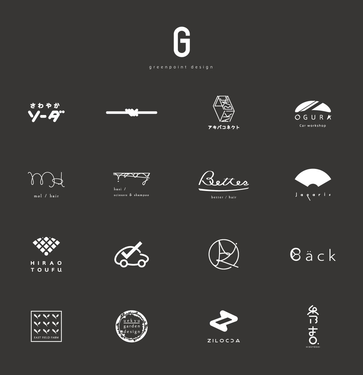 シンプルなロゴをデザインいたします 有名メーカーの商品ロゴデザインも担当。デザイン誌の掲載多数!