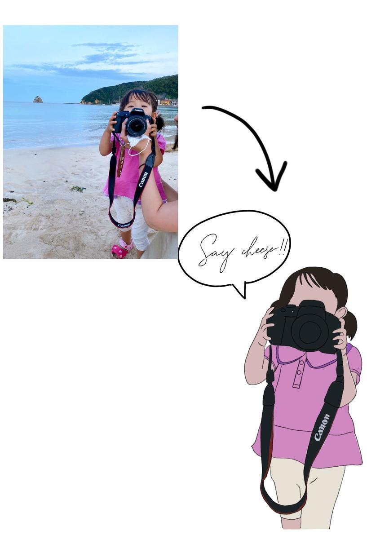 お気に入りの写真を素敵なイラストにします 写真を絵にして思い出を残しませんか? イメージ1