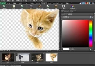 画像加工します 商品画像がうまく作れないあなたへ♪