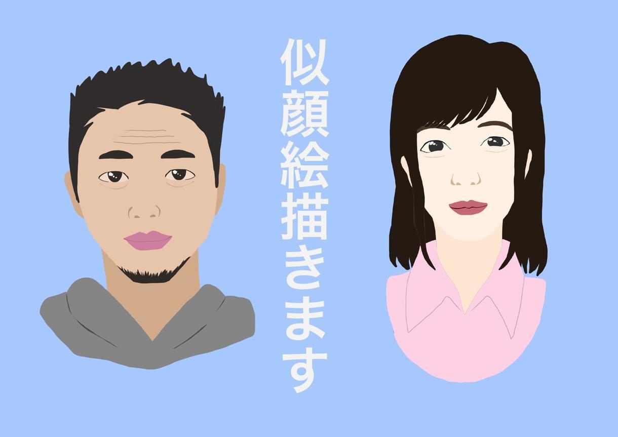 シンプルで名刺などに使いやすい似顔絵描きます 名刺や、webサイト、SNSのアイコンなどに! イメージ1