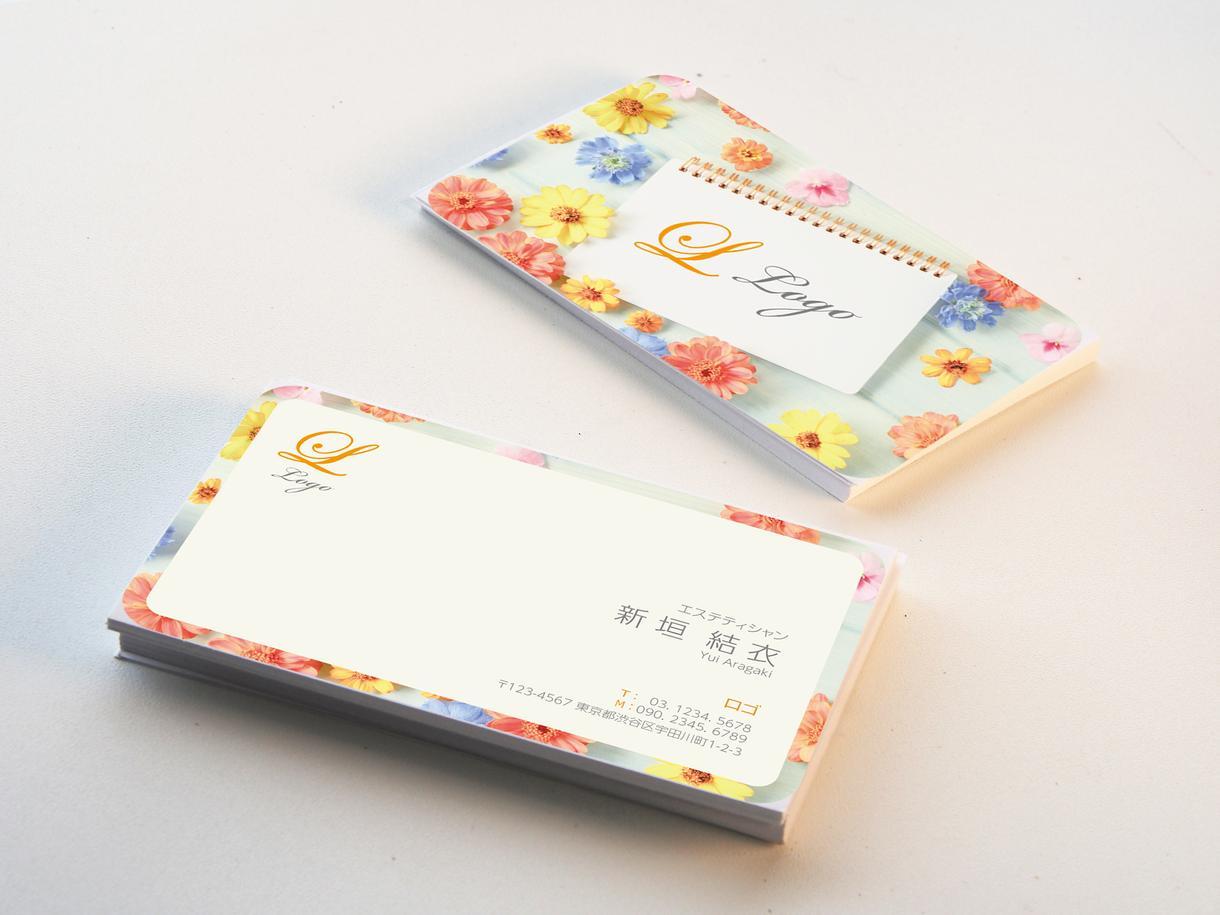 1月限定!赤字価格の3000円で名刺デザインします おしゃれでかっこいいあなただけのオリジナル名刺を作成します!