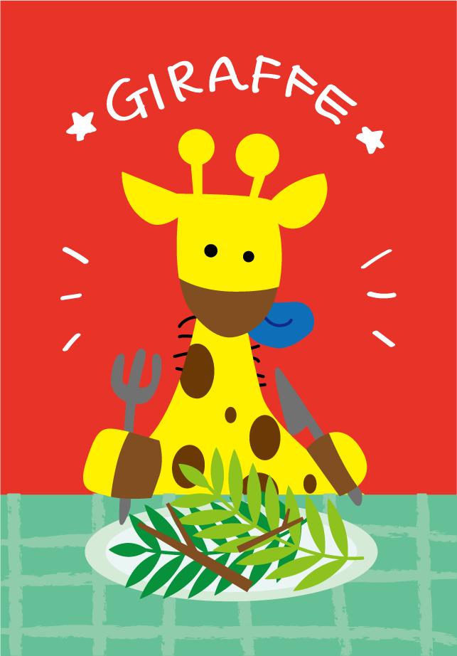 デフォルメ動物★かわいい動物の一枚絵お描きします メッセージカードや年賀状におすすめ!★ペットもOK♪背景付き