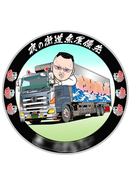 トラックの箱絵と一緒に硬派な似顔絵イラスト描きます アイコンやステッカーデザインなどに イメージ1