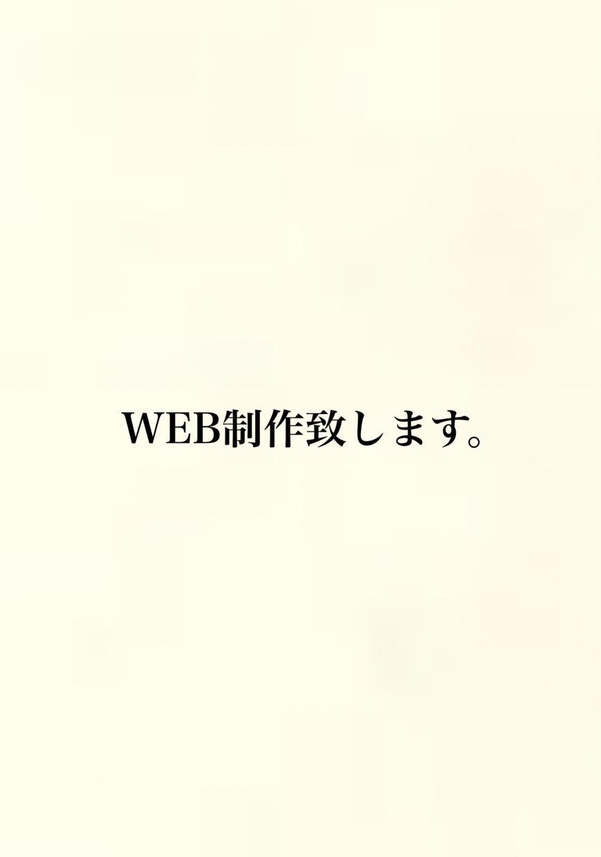 WEBサイト構築致します HP,LP,ECサイト 構築致します。 イメージ1