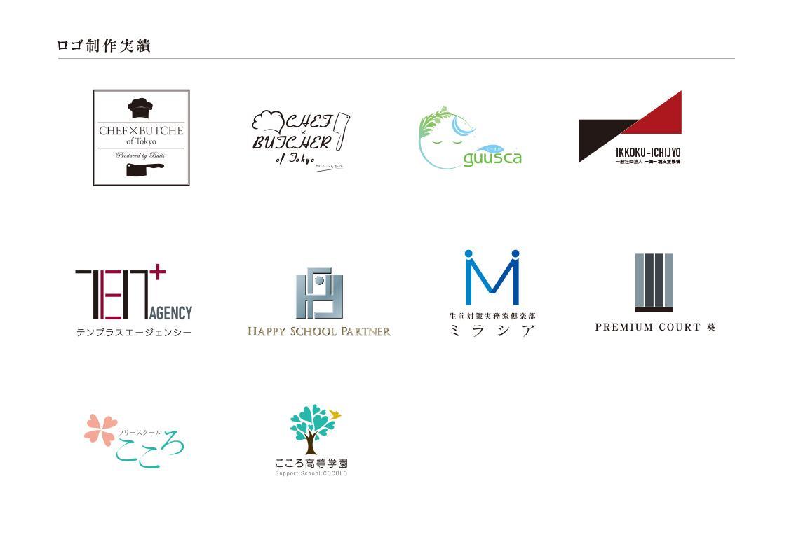 あなたのお店・会社のロゴ格安で制作します 10年以上のキャリアデザイナーがロゴを制作します。