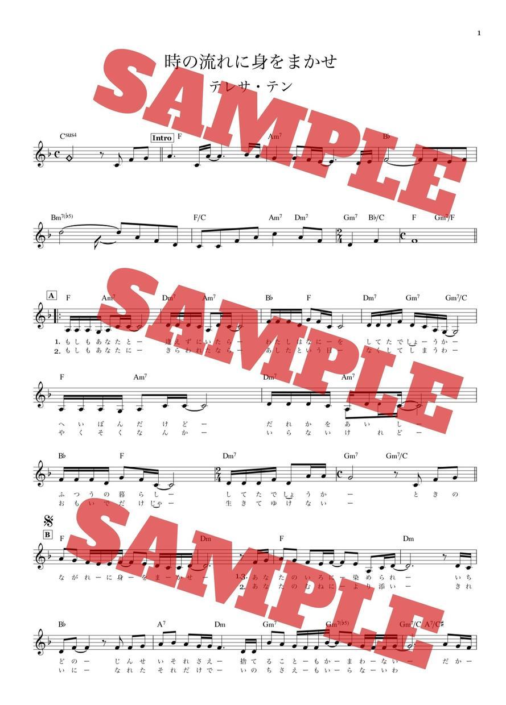 当日納品可☆丁寧で迅速に譜面・楽譜を作成します メロディー譜面、コード譜面専門⭐︎!! イメージ1