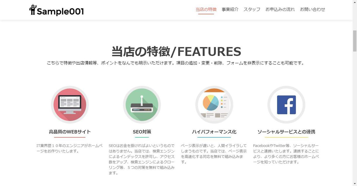 【English OK!】I can make a web site for you.