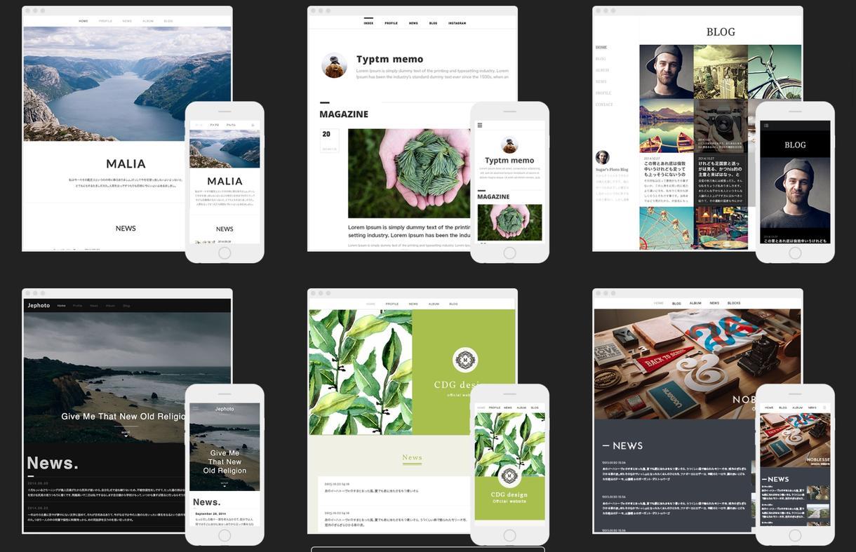 特典付♪アメブロ連携ホームページ作成します アメブロと連携出来るホームページの制作代行を致します♪