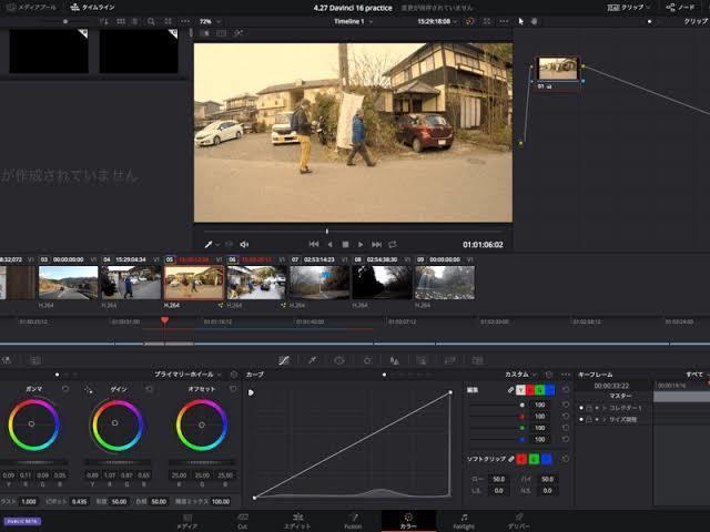 動画編集全般を承ります YouTubeや結婚式の際など動画の編集が必要な方が対象。 イメージ1