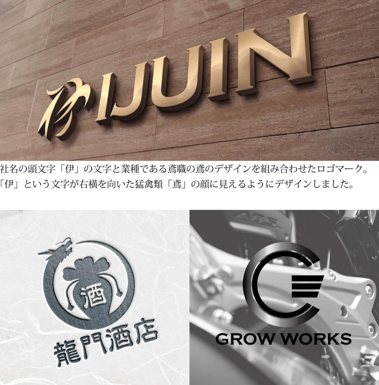 1万円でプロがロゴマークを制作します プロデザイナーが作る10,000円のロゴ