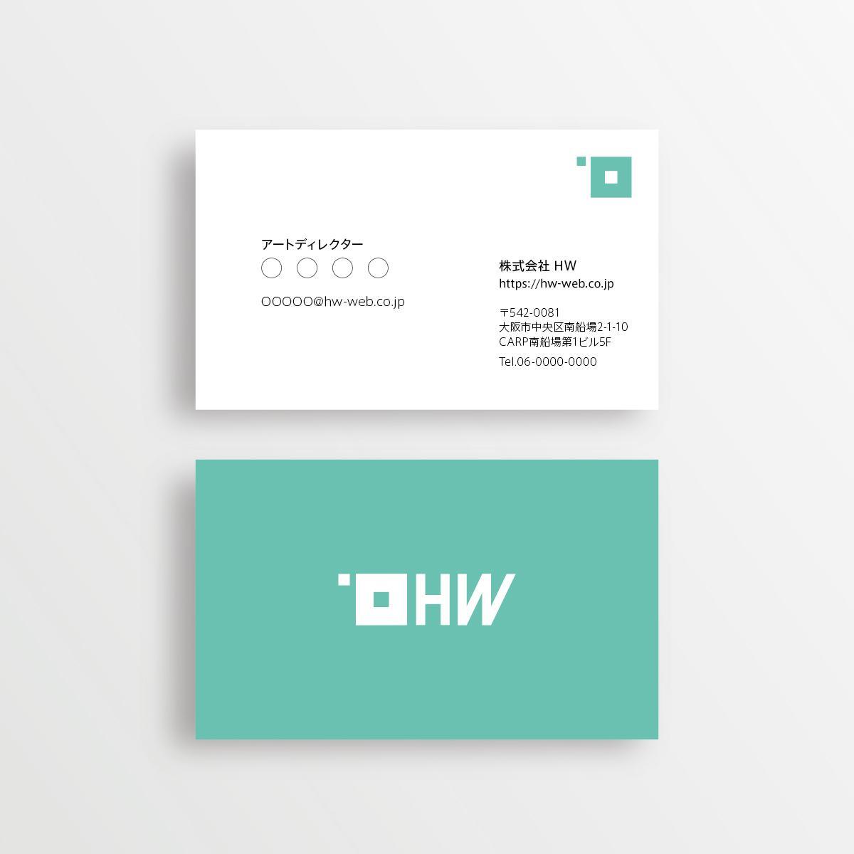 第一印象を左右する、名刺・ショップカード作ります 大手・個人企業実績多数・現役デザイナーが制作します