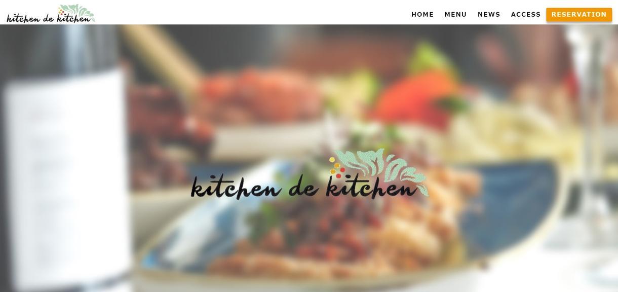 本格的なホームページをワードプレスで作成します 集客にばっちり繋がるイケてるデザインを提供
