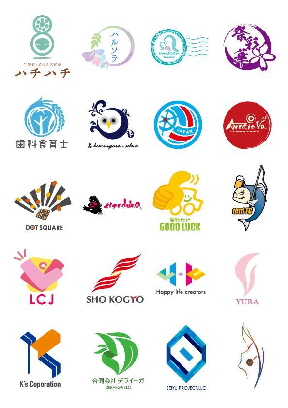 想いを表すロゴを製作します ご相談ください!あなたの想い・イメージを形にします