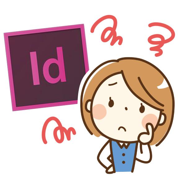 InDesignでのお悩みごと解決・使い方教えます こういう時どうすれば良いの?な疑問や使い方を丁寧に教えます